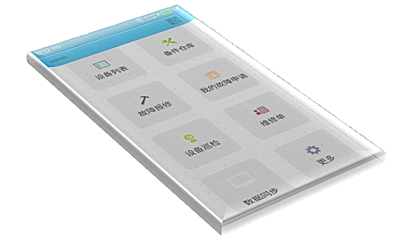 设备管理系统安卓版 移动设备管理系统 点巡检