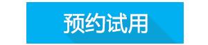 设备管理系统,设备网页版,B/S架构