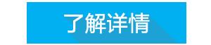 冠唐组织干部系统介绍资料
